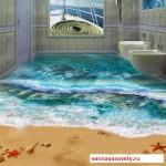 Море на полу в ванне при налитом покрытие
