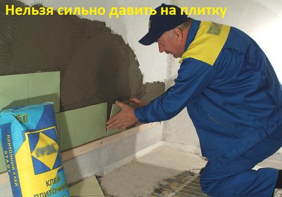 Как положить плитку на стену