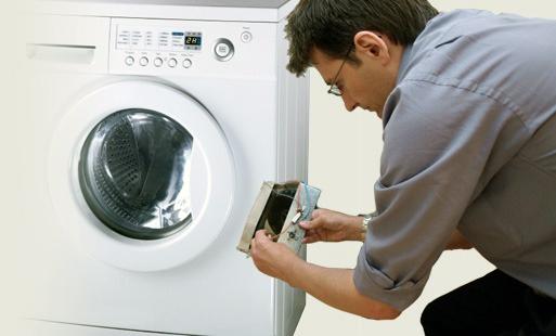 Не открывается дверца стиральной машины