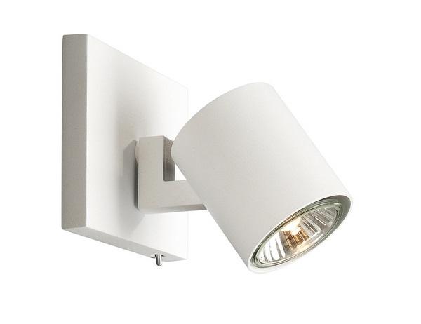 Белый регулируемый светильник спот