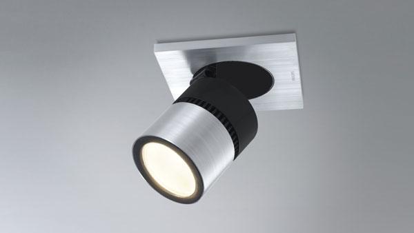 Регулируемый светодиодный светильник