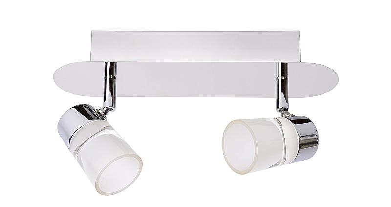 Светодиодный светильник с матовыми плафонами