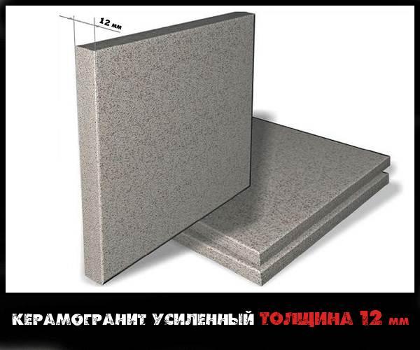 Максимальная толщина плитки