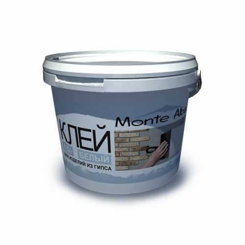 Монте Альба