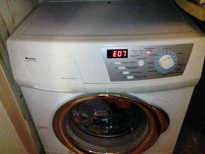 Ошибка стиральной машинки Ханса