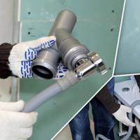 Обратный клапан на слив для стиральной машинки