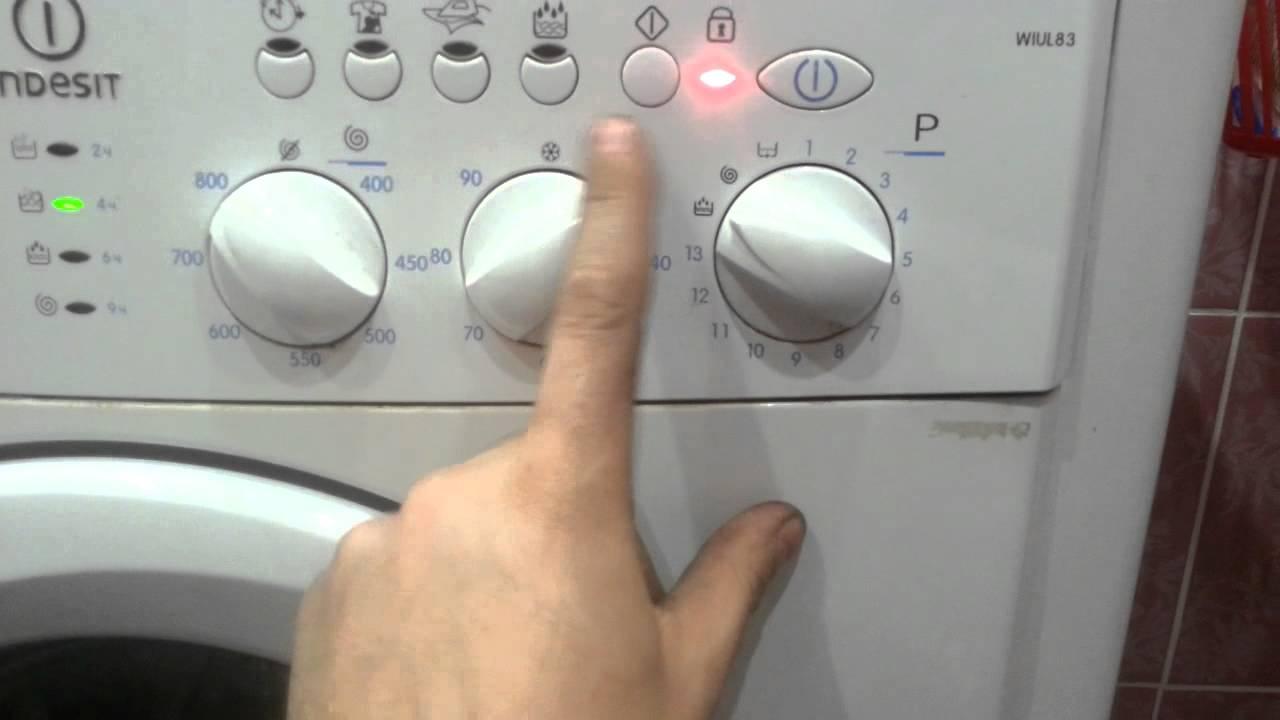 приснилось, что как убрать блокировку на лдж стиральной машине место лидера здесь
