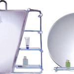 Зеркала с полочкой для ванной