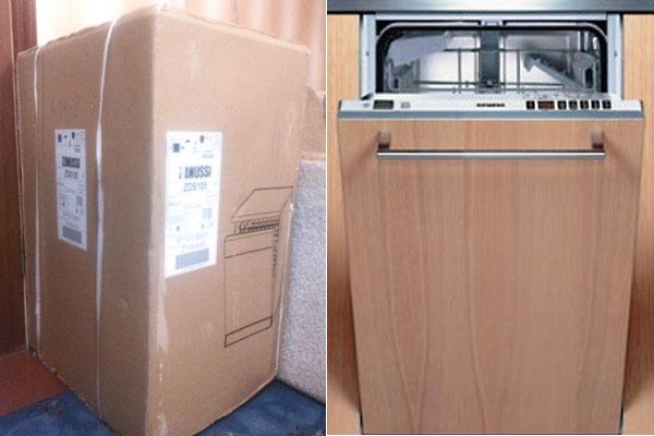 Посудомоечная машина проверяется на целостность