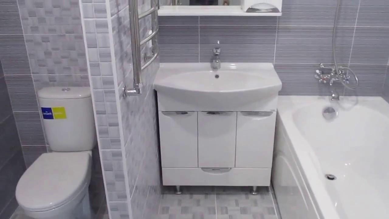 Ванная комната и ее обустройство