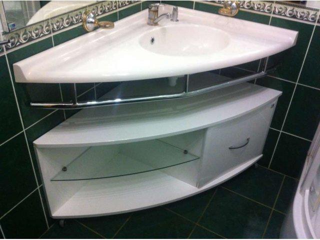 Широкая сантехника для мытья рук