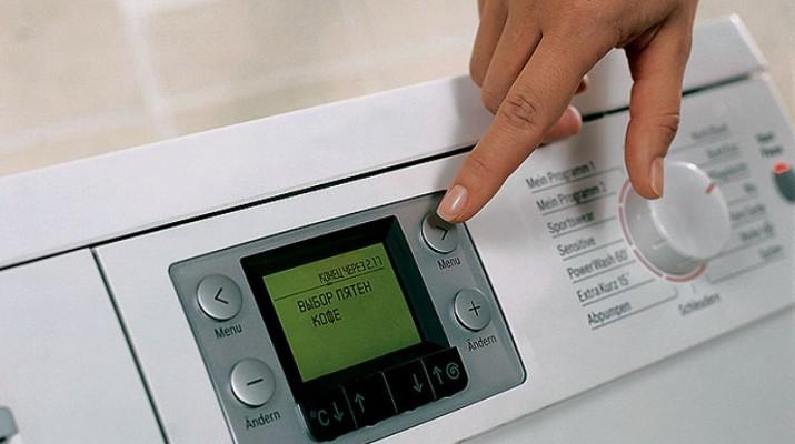 Наружная проверка стиральной машинки