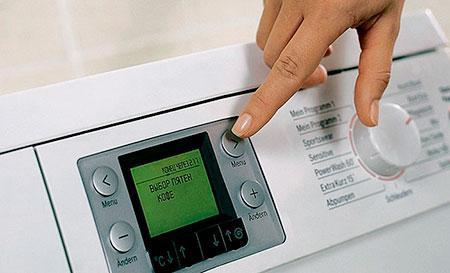 Все кнопки стиральной машинки должны легко нажиматься
