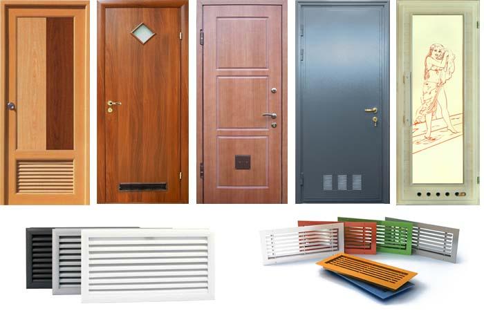 Как выглядят двери с вентиляцией
