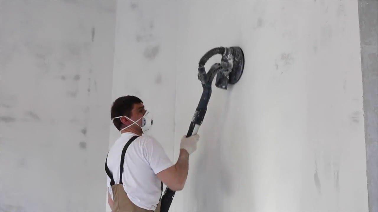 Механизированная шлифовка стен