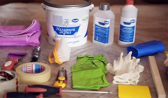 Необходимые инструменты и материалы для нанесения акрила