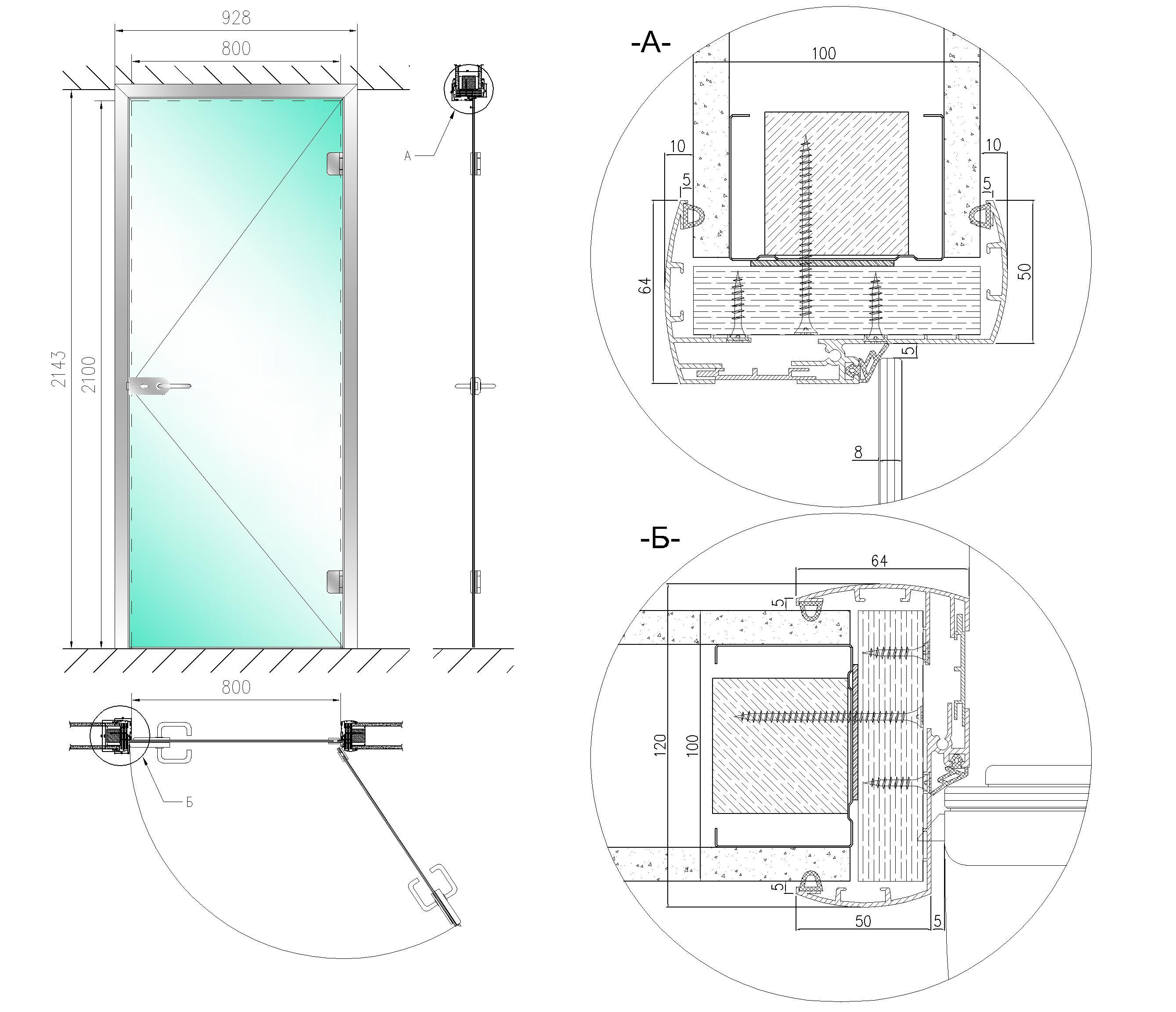 Стеклянные межкомнатные двери с алюминиевой дверной коробкой