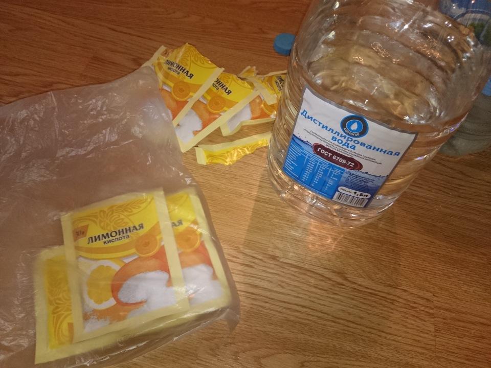 Лимонка и вода от налета