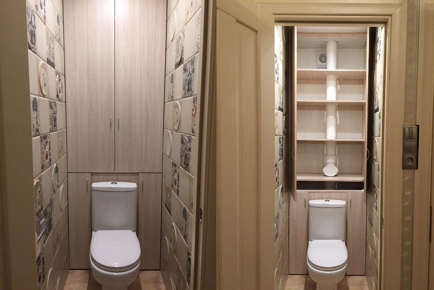 Шкафы для туалетов